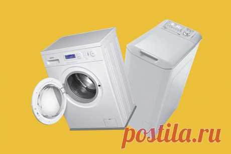 Как выбрать стиральную машину.