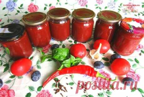 Соус из помидоров и слив на зиму