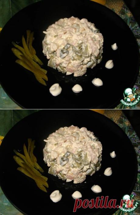 """Салат """"Изыск"""" – кулинарный рецепт"""