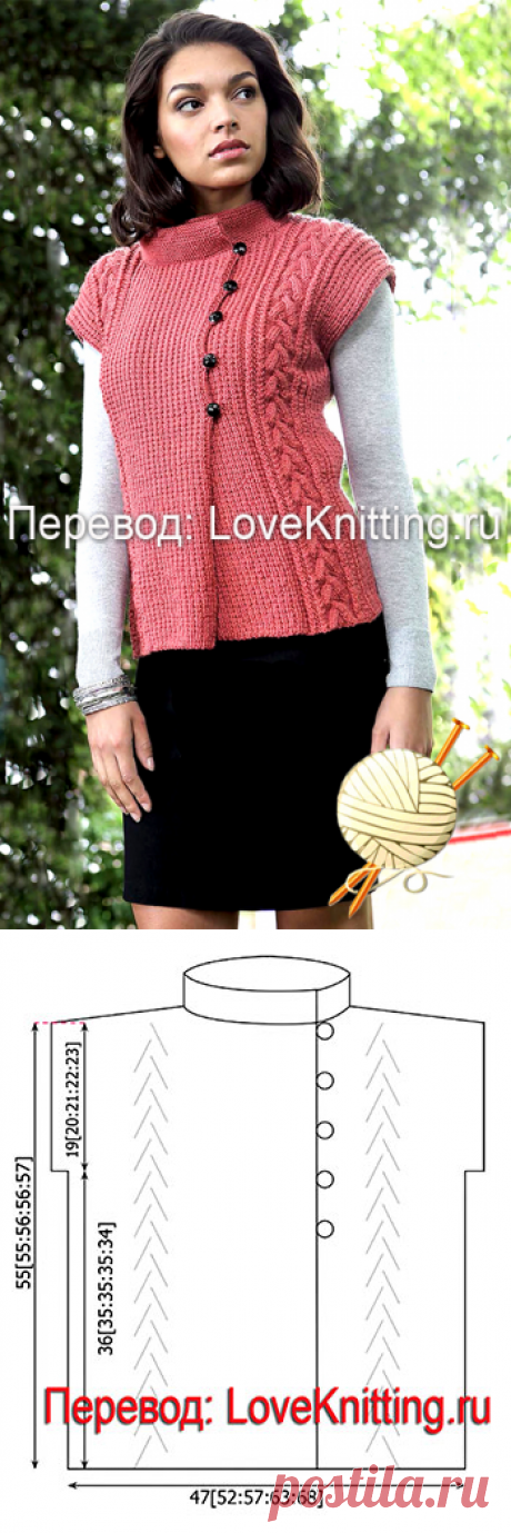 Жакет с коротким рукавом | Loveknitting.ru