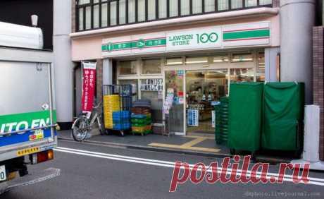 (+1) комм - Фастфуд и другой «подножный корм» в Японии | Среда обитания