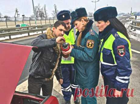 Почему не стоит показывать огнетушитель и аптечку сотруднику ДПС, даже если они у вас имеются? | Рекомендательная система Пульс Mail.ru