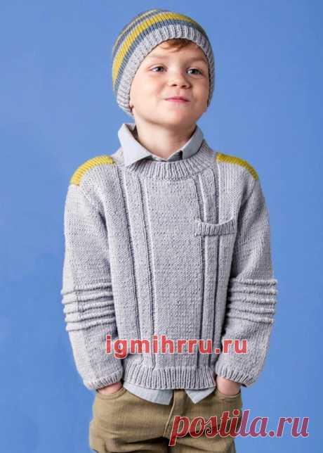 Для мальчика 4-12 лет. Серый пуловер с яркими «погонами» и полосатая шапочка. Вязание спицами для мальчиков со схемами и описанием