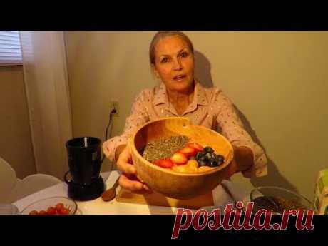 Сыроедение. Смузи боул (smoothie bowl) на супер энергетический завтрак.
