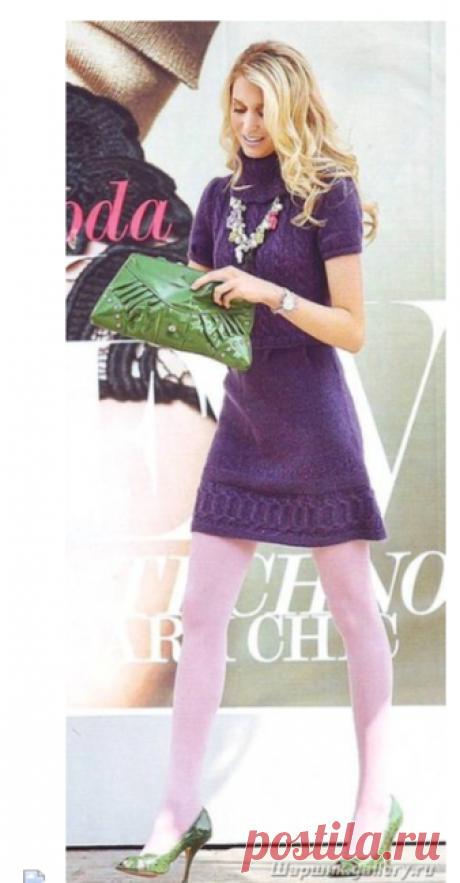 El vestido violeta