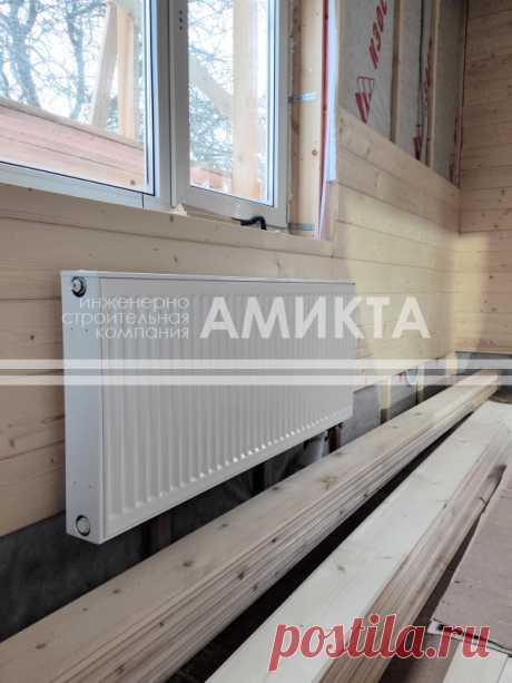 Эстетичный монтаж радиаторов - подведенные к радиаторам трубы отопления скрыты. Лучшая цена отопления загородного дома под ключ тут - https://amikta.ru/otoplenie/