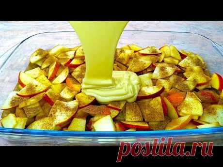 быстрый и легкий рецепт яблочного пирога за 5 минут приготовления.