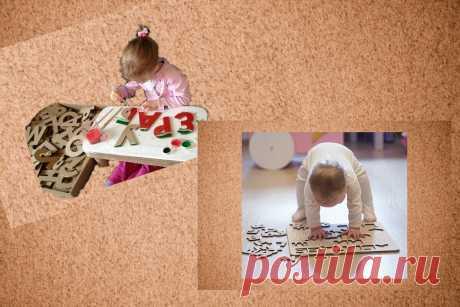 Как с ребенком при помощи гофрокартона можно изучать буквы и цифры