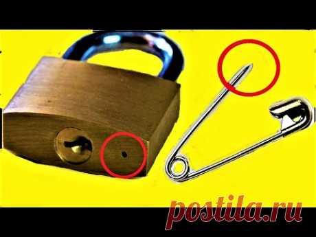 15 Ways to Open a Lock 🔴 LIFE HACKS