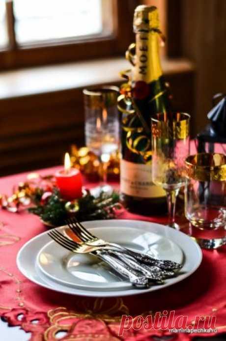Новогоднее меню — пять вариантов • домашний рецепт. С фото!