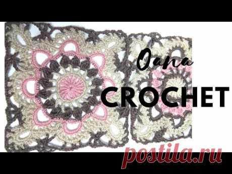 Lovely lacy square motif to crochet by Oana