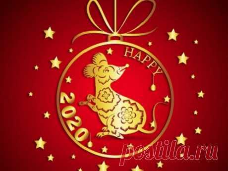 2020 год Белой Металлической Крысы: характеристика иособенности Новый год всегда приносит новые перемены. Чтобы непрогадать иобрести счастье в2020году, предлагаем узнать обособенностях наступающего года.