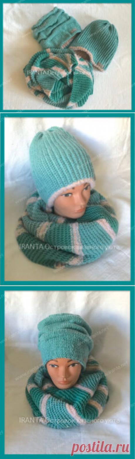 """Комплект """"Холодное море"""": шапочки с подкладкой и шарф-снуд"""