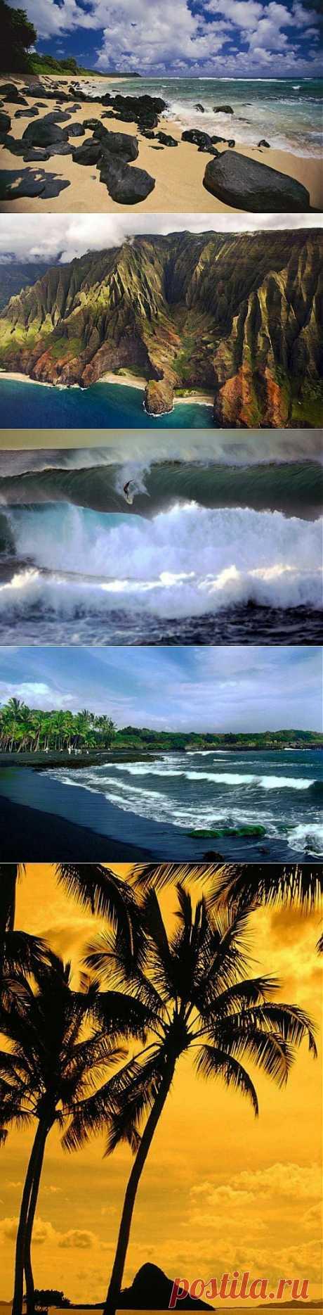 (+1) тема - НА Гавайях | ТУРИЗМ И ОТДЫХ