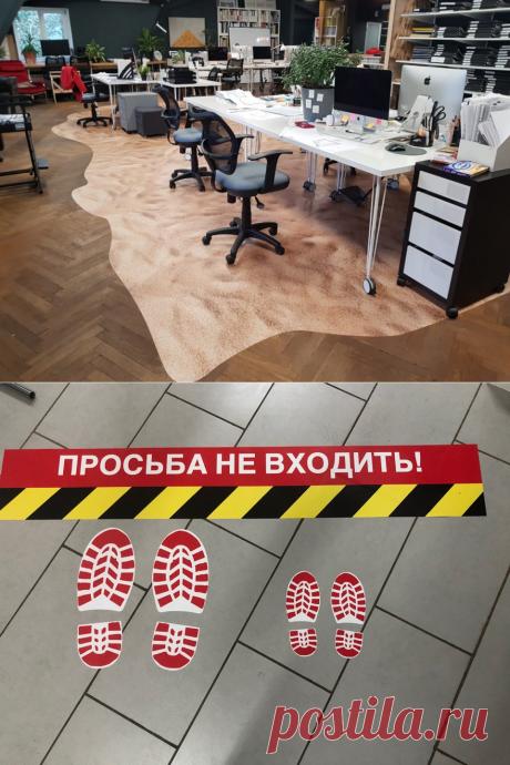 Наклейки на пол - заказать печать рекламных наклеек на пол в Москве - wowbanner