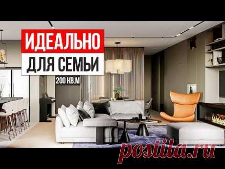 КВАРТИРА ПРОДУМАНА ДО МЕЛОЧЕЙ! Обзор ремонта квартиры 200 кв.м