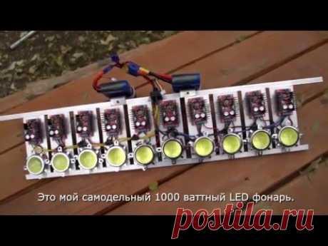 Самый мощный светодиодный прожектор в мире (рус)