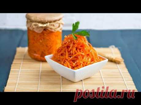 🥕 Морковь по-корейски (2 способа) — видео рецепт. Вкусная морковная закуска на зиму и и просто так!