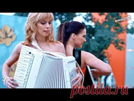 """Самые красивые аккордеонистки России- дуэт """"ЛюбАня"""" NOSA NOSA"""
