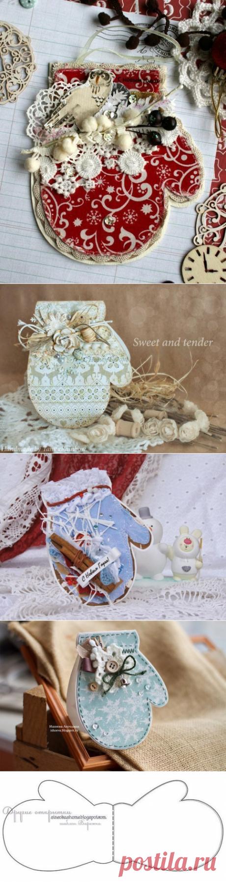 Новогодние открытки-варежки — Поделки с детьми