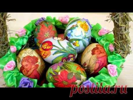 Как украсить яйца на пасху!