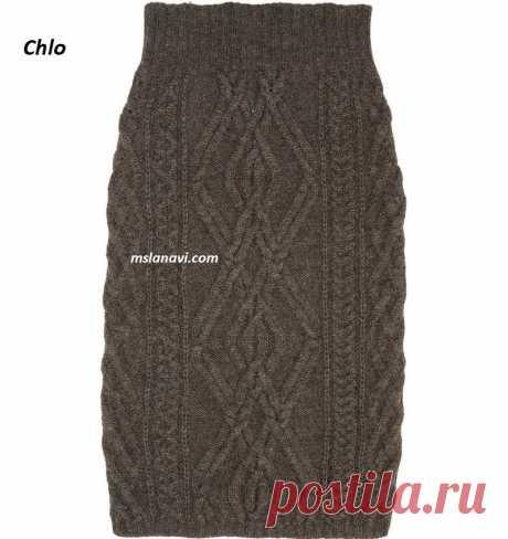 Вязаная юбка с аранами от Chlo - СХЕМЫ