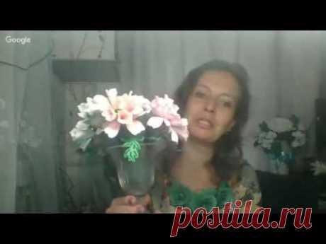 Августовский интенсив рукоделия 5 день Композиция в чашке с садовыми цветами Татьяна Ермакова