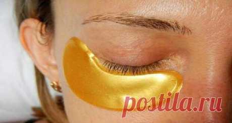 Золотая маска для кожи вокруг глаз! Минус 10 лет за 5 минут | Naget.Ru
