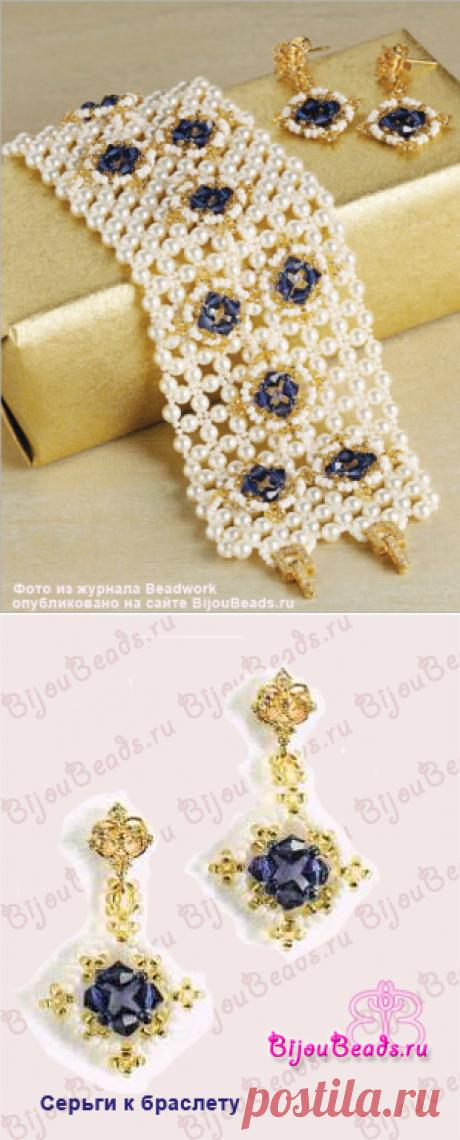 Royal set (bracelet and earrings)