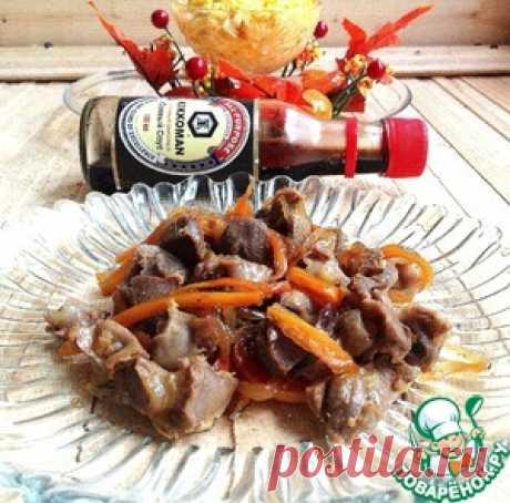 Куриные желудки по-корейски - кулинарный рецепт