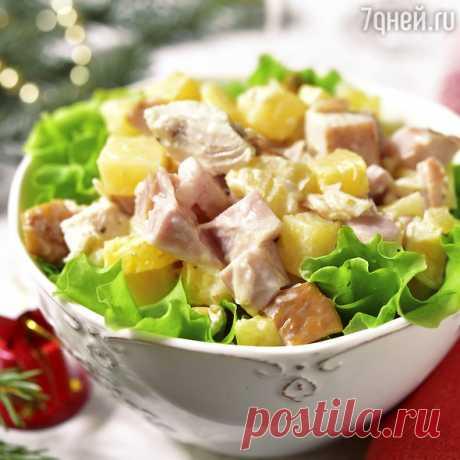 Салат «Королевский»: рецепт новогодней закуски с курицей и ананасами