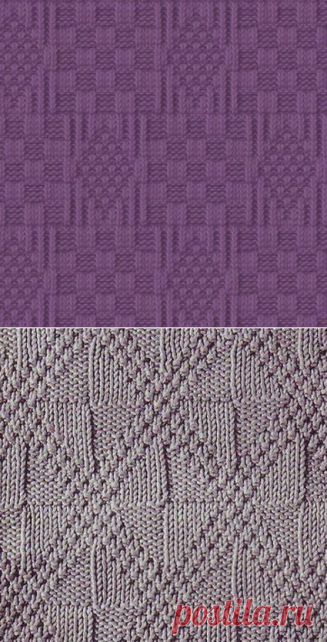 Осеннее вязание –простые узоры для уютных мягких вещей и схемы к ним. | Вязалки Веселого Хомяка | Яндекс Дзен