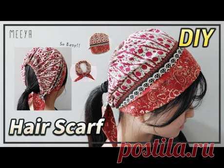 헤어스카프&두건| DIY| Making Hairscarf &Bandana| 남여가능!| Écharpe tête| Головной платок| وشاح الرأس| ผ้าพันคอ