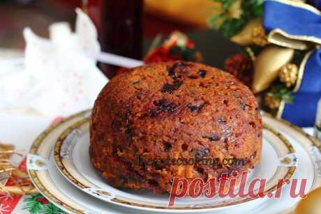 Різдвяний пудинг (Christmas pudding) Традиційний британський різдвяний пудинг з великою кількістю сухофруктів, ароматними спеціями, яблуками та апельсином.