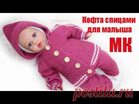 детская кофта спицами для новорожденного Реглан сверху мастер-класс/children's sweater