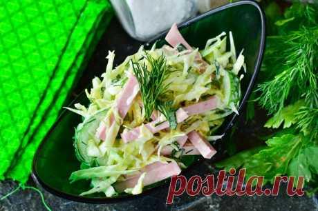 Салат «Венский» из молодой капусты | Foodbook.su Салат «Венский» из молодой капусты – это весенний салат, который отличается не только отменным вкусом, но еще и получается полезным. Также его можно смело отнести к бюджетным блюдам и таким рецептам,