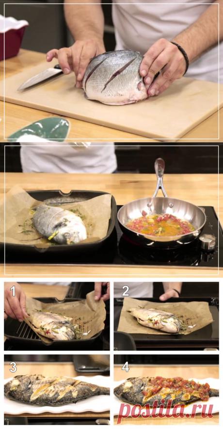 Как запечь рыбу в духовке целиком, чтобы была сочной