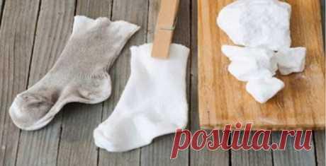 Как вернуть белоснежный цвет носкам, майкам и футболкам? - Своими руками