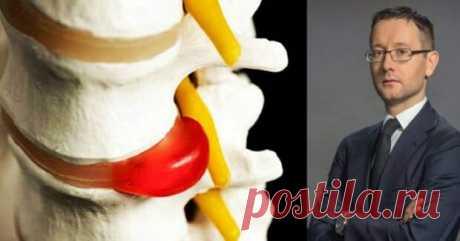 Лечение межпозвоночной грыжи без лекарств и операции: упражнения для спины от Шамиля Аляутдинова. - Хитрости Жизни - медиаплатформа МирТесен