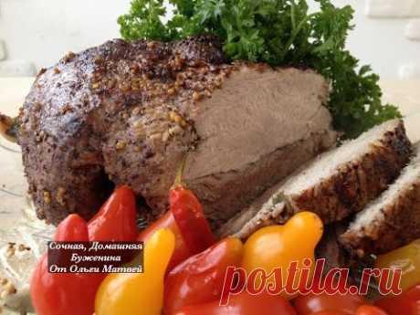 Буженина  (Простой рецепт!!!) |  Roasted Meat Recipe