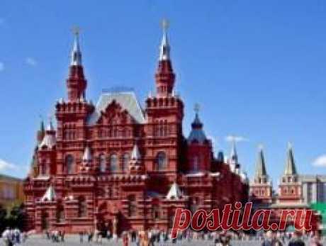 Сегодня 27 мая в 1883 году В Москве на Красной площади открылось здание Государственного исторического музея
