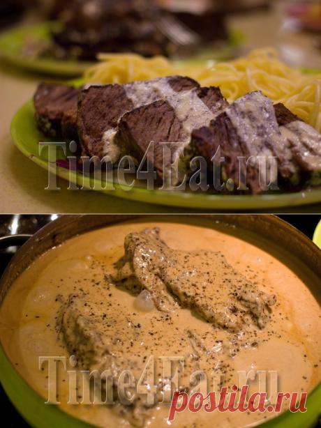 Мраморная говядина в сливках | Пора перекусить!
