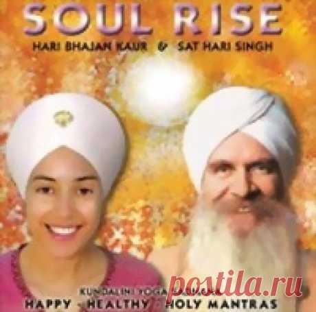 «Sat Hari Singh Hari Bhajan Kaur» 109 песен слушать онлайн или скачать mp3 + 693 видео-ролика: Исцеляющая музыка, Мантры восторга прекрасных голосов, истинной песни души (индийская музыка)