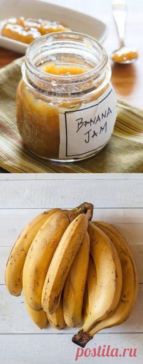 Как приготовить банановое варенье.  - рецепт, ингридиенты и фотографии