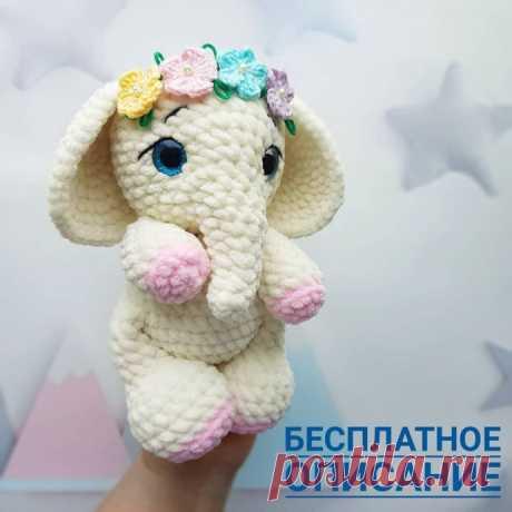 Очаровательный слонёнок. МК | Вязаные игрушки. Мастер-классы, схемы, описание.