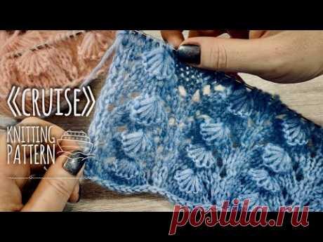"Вяжем изысканный УЗОР СПИЦАМИ ""Cruise"" 🛳 / Beautiful Knitting Pattern"