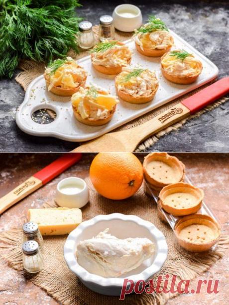Тарталетки с курицей и апельсином | Вкусные кулинарные рецепты
