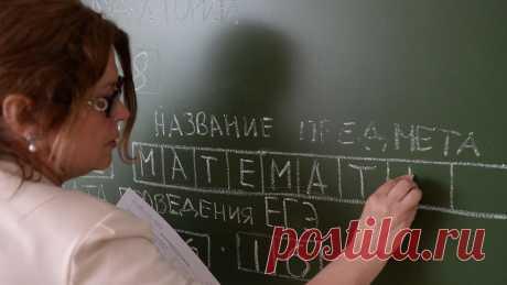 Школьница умерла во время ЕГЭ по математике
