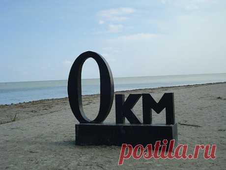 Место впадения Дуная в Черное море.