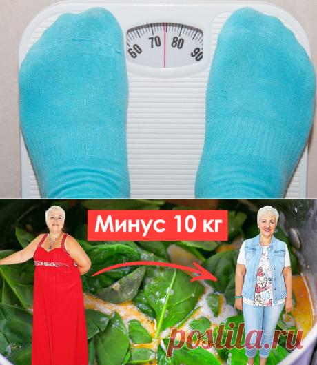 Минус 10 кг всего за 13 дней: датская диета с оптимальной системой питания и быстрой потерей веса. Ты даже не заметишь, как вмиг похудеешь. - Советы и Рецепты